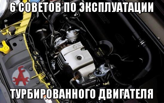 авпво